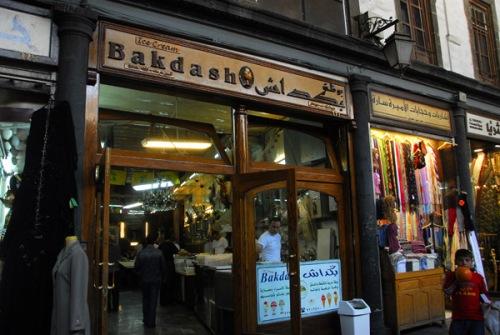 Bakdash. Serving you since ever